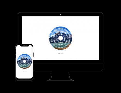 TAPERS 테이퍼스 | 웹사이트 디자인