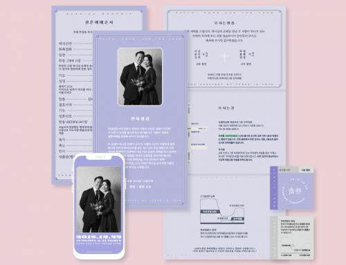 JUNGMIN&JUNGBIN | 웨딩 아이덴티티 디자인